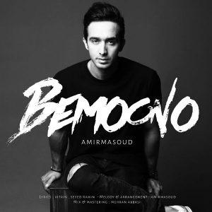 Amir Masoud - Bemoono
