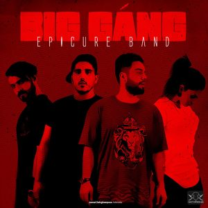 EpiCure Band - Big Gang