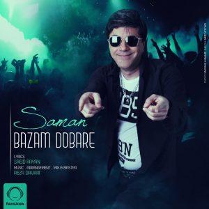 Saman - Bazam Dobare cover