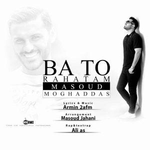 Masoud-Moghaddas-Ba-To-Rahatam
