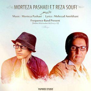 Morteza Pashaei - Eshtebahi (Ft Reza Soufi)