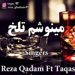 Reza-Ghadam