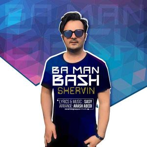 Shervin - Ba Man Bash