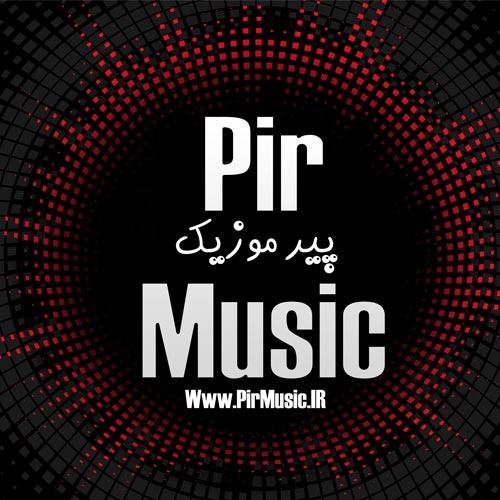 پخش سراسری آهنگ،موزیک در سایت های معتبر
