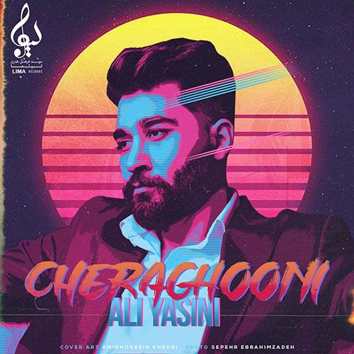 علی یاسینی به نام چراغونی