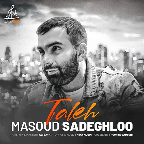 مسعود صادقلو به نامتله